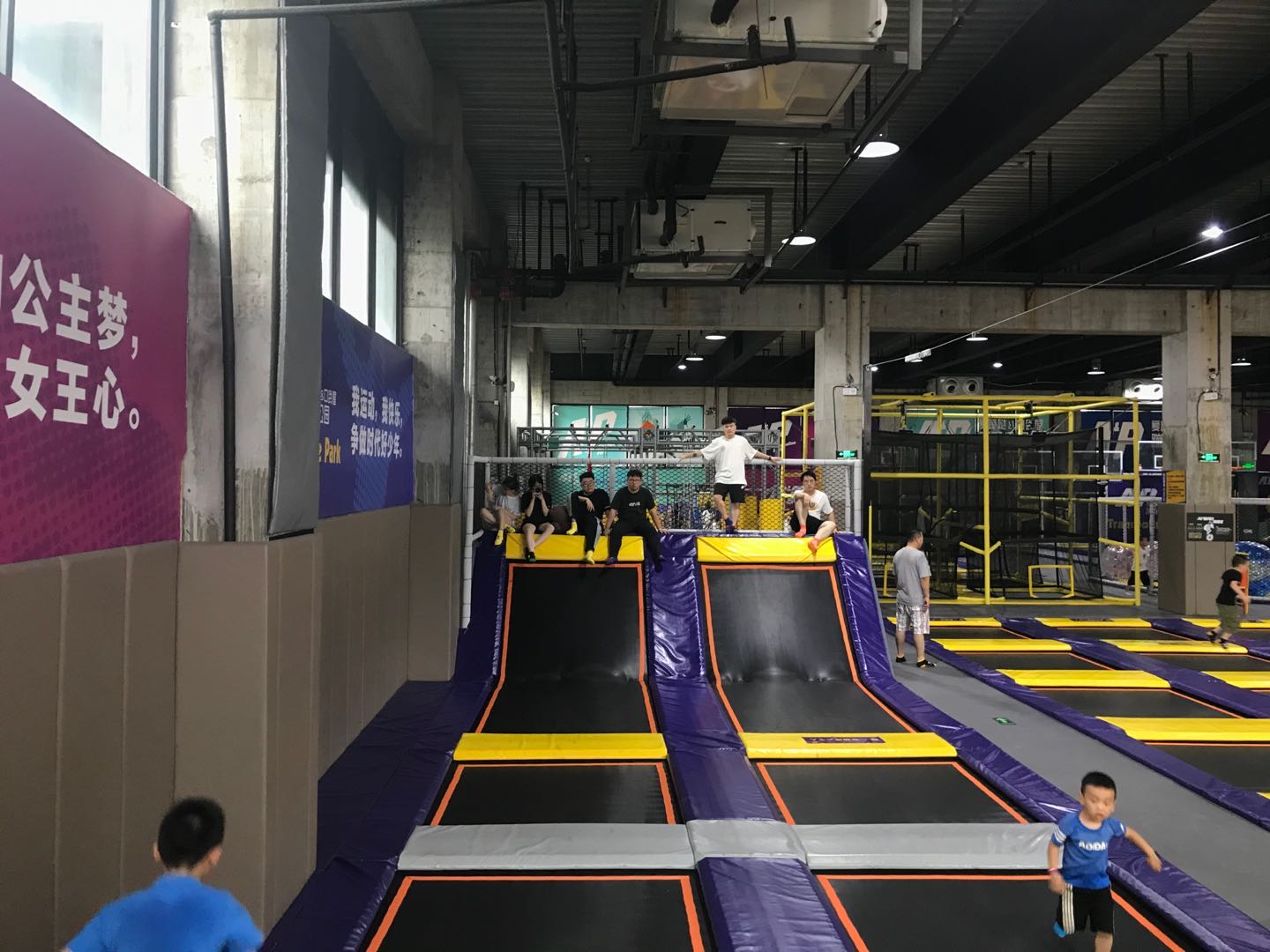 Analysis on the Market Operation of Trampoline Park
